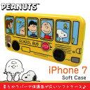スヌーピーiPhone7ソフトケース