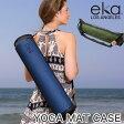 eka ヨガマット ケース メッシュタイプ 4mm 6mm 8mm 10mm エカ マットバック バッグ ピラティス フィットネス ストレッチ トレーニング ヨガグッズ ホットヨガ グッズ プロップス ヨガ用ブロック ピラティス 補助具 ヨガグッズ