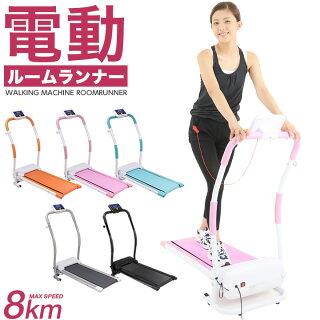 ダイエット おすすめ 運動 器具