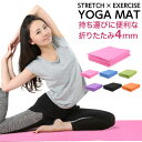 ?me id=1260687&item id=10001619&m=https%3A%2F%2Fthumbnail.image.rakuten.co.jp%2F%400 mall%2Fpurerise%2Fcabinet%2Fexercise%2Fyogam4 v2 a.jpg%3F ex%3D80x80&pc=https%3A%2F%2Fthumbnail.image.rakuten.co.jp%2F%400 mall%2Fpurerise%2Fcabinet%2Fexercise%2Fyogam4 v2 a - ヨガ向けカバン『1泊の旅行用』大人女子におすすめ5選