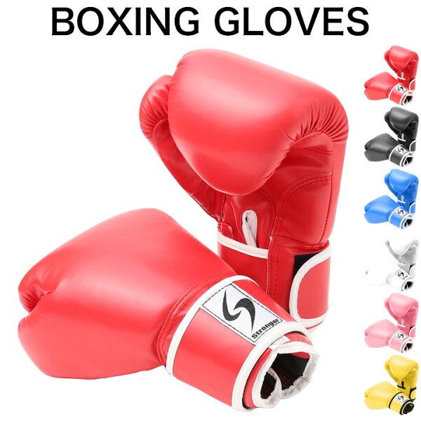 ボクシンググローブ8oz10oz12oz14oz16ozオンスボクシング打撃練習空手格闘技練習グローブボクシング用品8オンス10