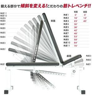 【送料無料】フラットインクラインベンチ角度調節が可能、ダンベル運動を最大限に発揮
