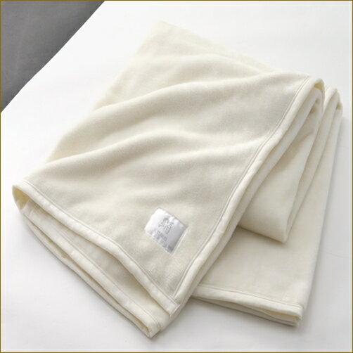 シルク毛布 [少々難あり]