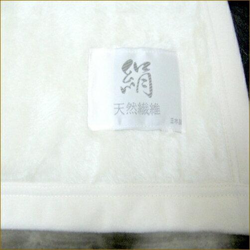 日本製 シルク毛布 お客様のリクエストにお答えしてハーフサイズを商品化しました![150cm×100cm]あったか 保温