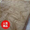 敷きパット 敷きパッド シルク毛布 ブランケット 暖かい 寒さ対策 シングル シルクスキン 工場直売 日本製 瀧芳株式会社