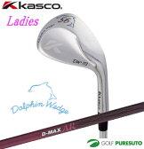【レディース 女性】キャスコ ドルフィンウェッジ D-MAX Premium Light I-121シャフト(DW-113)【■Kas■】[Kasco Dolphin wedge]