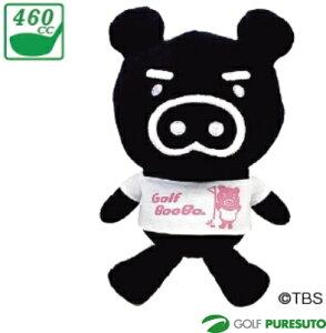 【★最大3000円OFFクーポン★】BooBo キャラクターヘッドカバー ドライバー用 H-253【■Li■】