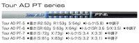 【特注】ブリヂストンJ715B3ドライバーTourADPTシャフト[BRIDGESTONE]【■B■】