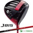 【即納!】ブリヂストンゴルフ J815ドライバーTour AD J15-11W シャフト[日本仕様][BRIDGESTONE]【あす楽対応】