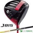 【即納!】ブリヂストンゴルフ J815ドライバーTour AD MJシャフト[日本仕様][BRIDGESTONE]【あす楽対応】