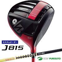 【カスタムオーダー】ブリヂストンゴルフJ815ドライバーTourADMJシャフト[日本仕様]【■BCO■】