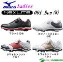【即納】【レディース】ミズノ ネクスライト001ボア 51GW1422 ゴルフシューズ [Mizuno NEXLIT...