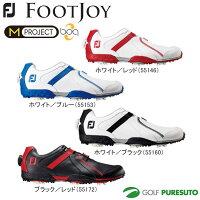 【即納!】フットジョイMプロジェクトボアゴルフシューズ551**日本正規品[FootjoyMPROJECTBoa]