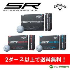 【即納!】キャロウェイ callaway SR1/SR2/SR3 ゴルフボール 日本仕様 2014年モデル