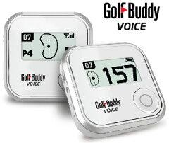 Golf Buddy VOICE 軽量コンパクトゴルフナビ [ゴルフバディー ボイス]