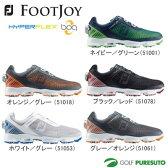 【即納!】フットジョイ ハイパーフレックス ボア ゴルフシューズ メンズ 510** 日本正規品 [Footjoy Hyper Flex Boa]