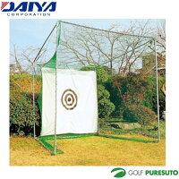 ダイヤゴルフネットC型NT-044[DAIYA]【■Da■】