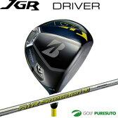 【即納!】ブリヂストンゴルフ JGR ドライバー Air Speeder「J」J16-12Wシャフト[BRIDGESTONE GOLF エアースピーダー JGRドライバー]【あす楽対応】