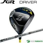 【即納!】ブリヂストンゴルフ JGR ドライバー KURO KAGE XM60 シャフト[BRIDGESTONE GOLF クロカゲ JGRドライバー]【あす楽対応】