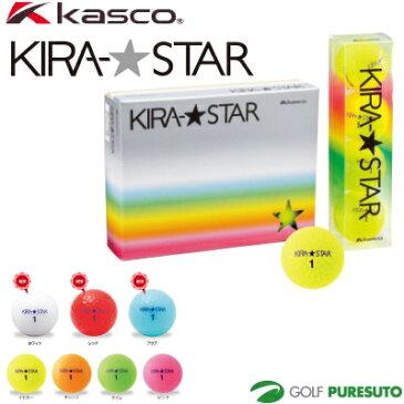 【即納!】キャスコ KIRA★STAR ゴルフボール 1ダース(12球入)[キラスター Kasco]
