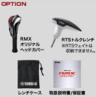 ヤマハリミックスRMX116ドライバー【ヘッド単品】[YAMAHAGolfヤマハゴルフ]【■Kag■】