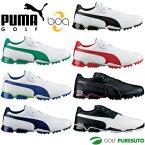【即納!】プーマ ゴルフシューズ メンズ タイタン ツアー イグナイト ボア 188657 [PUMA GOLF TITAN TOUR IGNITE Boa 靴...
