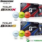 【即納!】ブリヂストンゴルフ TOUR B330 X/B330 S ゴルフボール 1ダース(12球入)[BRIDGESTONE GOLF ツアー TOUR B3...