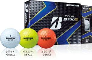 【即納!】ブリヂストンゴルフTOURB330X/B330Sゴルフボール1ダース(12球入)[BRIDGESTONEGOLFツアーTOURB330XB330X][送料無料]【あす楽対応】