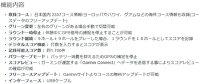 ガーミンアプローチS2JGPSウォッチ113904/113905[GARMIN飛距離測定]【■Kas■】