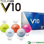 【即納!】ブリヂストンゴルフ TOUR B V10 ゴルフボール 1ダース(12球入)●2016年モデル●[BRIDGESTONE GOLF ツアー TOURB...