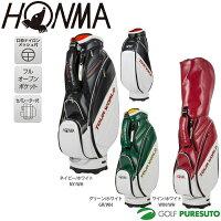本間ゴルフツアーワールド9型キャディバッグCB-1622[HONMAホンマゴルフTOURWORLD]【■Ho■】