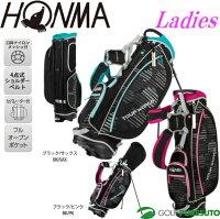 【レディース】本間ゴルフツアーワールドスタンド式キャディバッグCB-6604[HONMATOURWORLD女性用]【■Ho■】