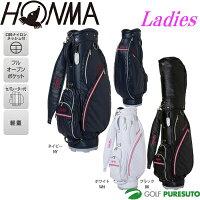 【レディース】本間ゴルフ8.5型キャディバッグCB-6605[HONMAホンマゴルフ女性用]【■Ho■】