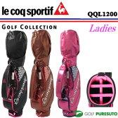 【即納!】【レディース 女性】ルコック ゴルフ キャディバッグ 8.5型 QQL1200 [le coq sportif GOLF 2016年モデル 女性用]【あす楽対応】