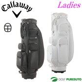 【即納!】【レディース】キャロウェイ キャディバッグ 8.5型 Lスタイル ウィメンズ 16 JM[Callaway L-Style Womens 16 JM 2016年モデル 5115578 5115579 女性用]【あす楽対応】
