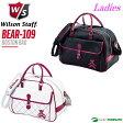 【レディース】ウィルソンベア ボストンバッグ BEAR-109【■Kas■】[Kasco Wilson bear 女性用 旅行鞄]