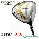 Beress022star