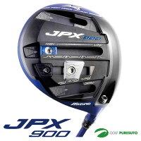 【即納!】JPX900ドライバーOrochiBlueEyeDカーボンシャフト5KJBB53151[Mizuno]