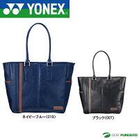 ヨネックストートバッグTB-6903[YONEX]【■Yo■】