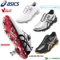 【即納!】アシックスゴルフシューズメンズゲルエースプロ3TGN919[asicsGEL-ACEPRO33E相当靴プロモデル]【あす楽対応】