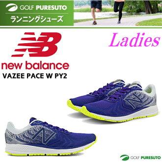 新的平衡慢跑鞋 VAZEE 速度 WPACEPY2D 紫色 / 黃色 [新平衡女士步行鞋慢跑鞋]