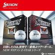 【即納!】ダンロップ NEW スリクソン Z-STAR/Z-STAR XV ゴルフボール 2017年モデル 1ダース(12球入)[DUNLOP SRIXON ゼットスター]【あす楽対応】