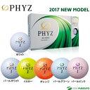 【即納!】ブリヂストン ファイズ ゴルフボール 1ダース(1...