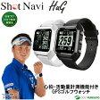 【即納!】ショットナビ Shot Navi Hug 腕時計型GPSゴルフナビ【あす楽対応】