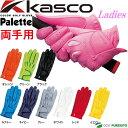 【レディース】キャスコ ゴルフグローブ パレット 両手用 SF-1515LW [Kasco Palette 手袋 女性用]【■Kas■】