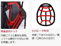 タイトリストスタンド式キャディバッグ10型14分割スタンドバッグTB7SX14[Titleist]【■Ac■】