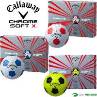 【即納!】【日本仕様】キャロウェイクロムソフトXトゥルービスゴルフボール1ダース(12球入)[CallawayCHROMESOFTXTRUVIS]【あす楽対応】