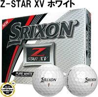 【即納!】【US仕様】ダンロップNEWスリクソンZ-STAR/Z-STARXVゴルフボール2017年モデル1ダース(12球入)[DUNLOPSRIXONゼットスターUSモデル]【あす楽対応】