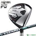 本間ゴルフ ツアーワールド TW737 FW フェアウェイウッド VIZARD EX-Aシャフト [...