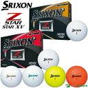ダンロップ NEW スリクソン Z-STAR/Z-STAR XV ゴルフボール 1ダース ●2019年モデル●